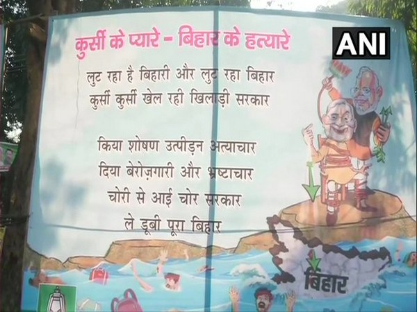 Poster against Bihar government in Patna Photo/ANI