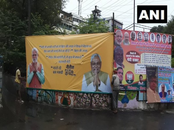 Bihar: Posters against Chief Minister and JD(U) leader Nitish Kumar seen in Patna. [Photo/ANI]