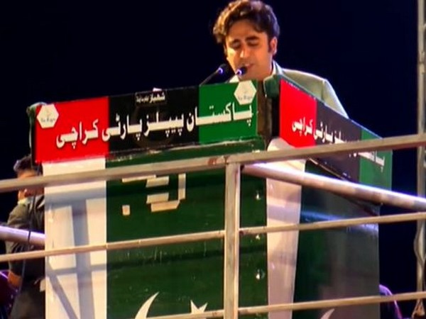PPP chairperson Bilawal Bhutto Zardari (File photo)
