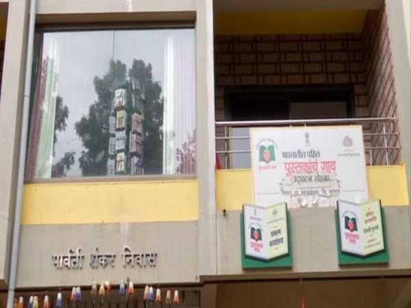 'Books Village' of Satara's Bhilar in Maharashtra. Photo/ANI