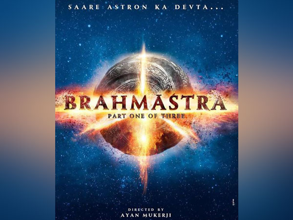 'Brahmastra' official logo, Image courtesy: Instagram