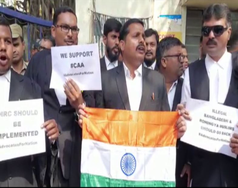 Advocates staging a demonstration in support of CAA and NRC in Hyderabad on Monday. (Photo/ANI)