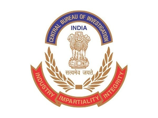 The Central Bureau of Investigation logo