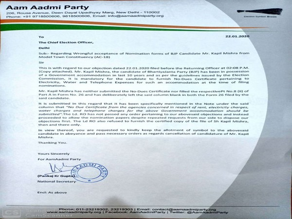 Letter written by AAP to Chief Election Officer, Delhi on Wednesday. Photo/ANI