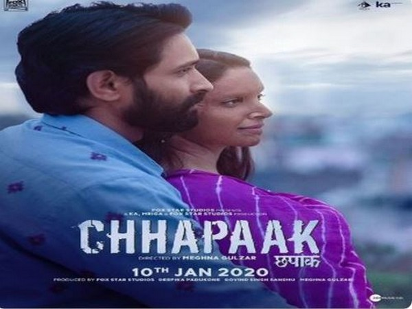 Movie poster of Chhapaak.