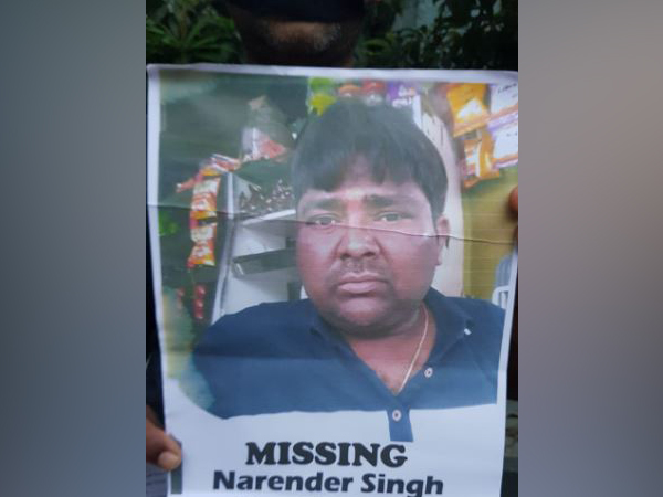 Poster of the missing person. (Photo/ANI)