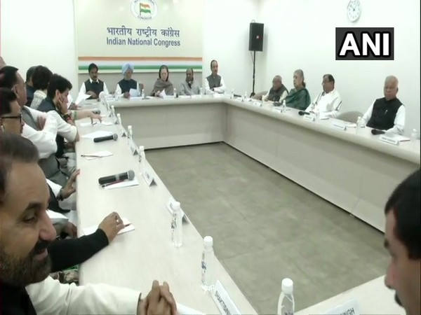 Visual from Congress Working Committee meeting held on Wednesday