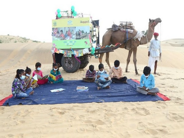 Camel Cart Library