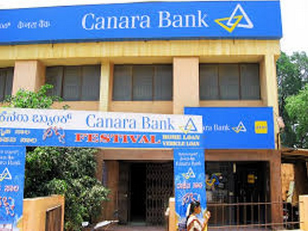The lender is the country's fourth-largest public sector bank with 10,403 branches.