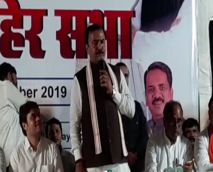 Uttar Pradesh Deputy Chief Minister Keshav Prasad Maurya addressing the gathering in Thane, Maharashtra. (Photo/ANI)