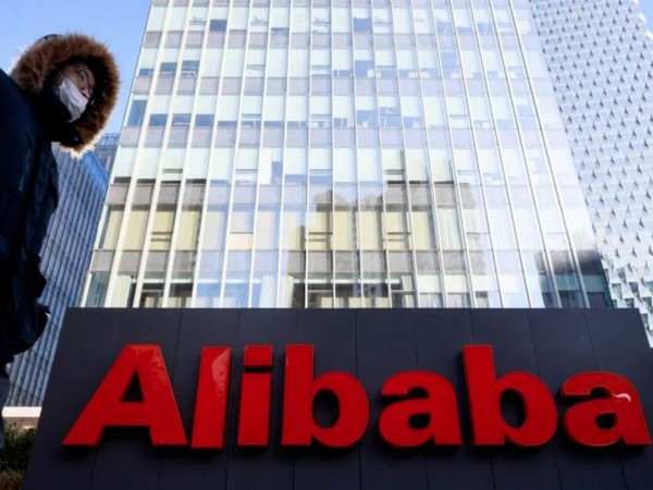 The probe is a part of Beijing's efforts to tame the development of country's tech behemoths