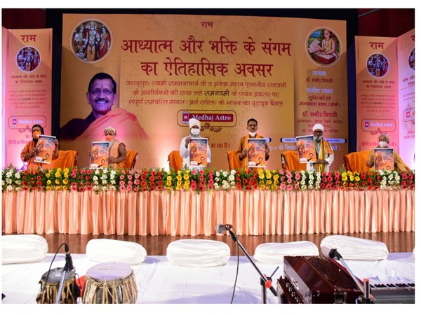 Dr Samir Tripathi concluded the release of the entire Ramcharitmanas with its meaning