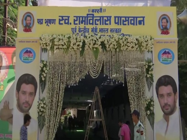Visual from Patna on death anniversary of former Union Minister Ram Vilas Paswan.