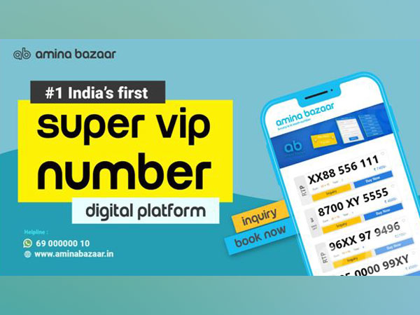 Amina Bazaar launched its website for Fancy VIP Mobile Numbers
