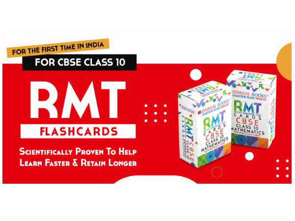CBSE 10th Board Exams 2021:  RMT Cards