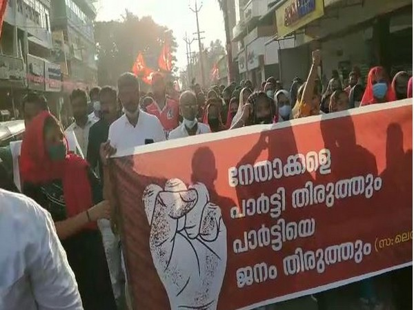 Protest by CPI(M) cadres held in Ponnani on Monday against the official party selection of candidate.