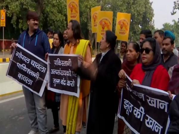 Protestors outside the Pakistan Embassy on Saturday (Photo/ANI)