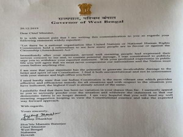 West Bengal Governor Jagdeep Dhankhar's letter to Chief Minister Mamata Banerjee