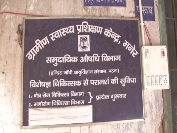 Visuals from Maner near Patna (ANI)