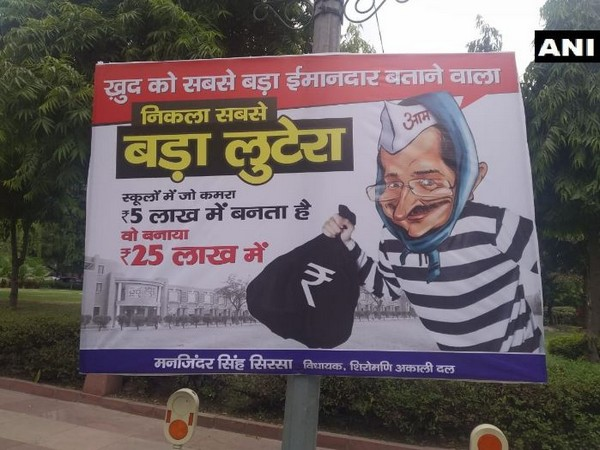 Majinder Singh Sirsa installed posters against CM Arvind Kejriwal