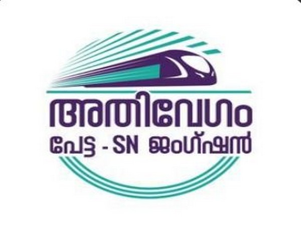 KMRL logo (Photo/Twitter)
