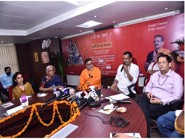 First chapter of Shri Mahashivpuran sung by Dr. Samir Tripathi released on YouTube