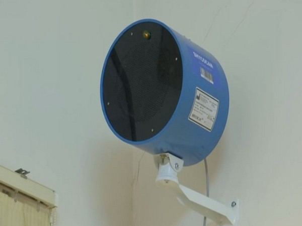 Scalene Hypercharge Corona Canon (Photo/ANI)