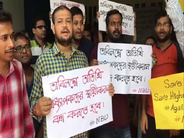 Students of the North Bengal University protesting on Thursday. Photo/ANI