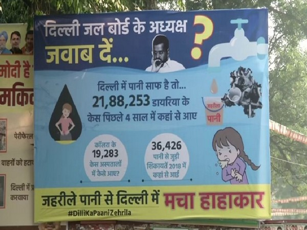 Hoardings surfaced in the national capital on Thursday questioning Delhi Jal Board. Photo/ANI