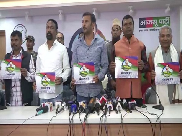 AJSU released its manifesto for the upcoming Assembly elections in Jharkhand. Photo/ANI