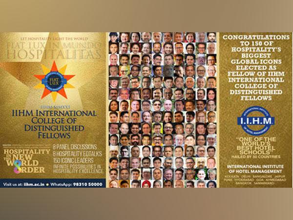 IIHM International College of Distinguished Fellows