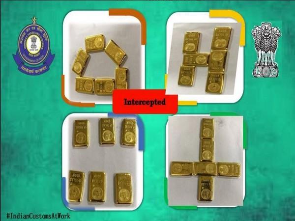 Gold seized at the Delhi Airport