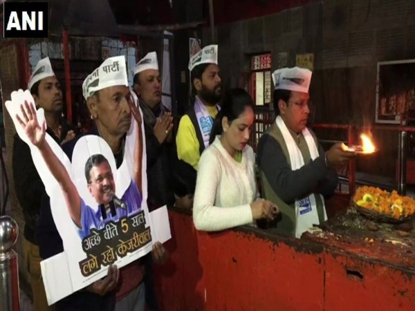 Aam Aadmi Party supporters offered prayers in Kanpur (Photo/ANI)