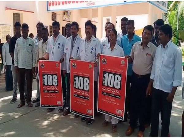 Staff of 108 Ambulance service hold protest in Krishna district on Wednesday. Photo/ANI