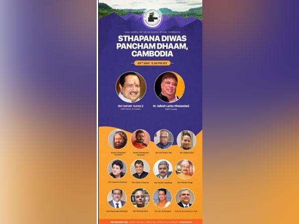 Sthapana Diwas Pancham Dham Cambodia