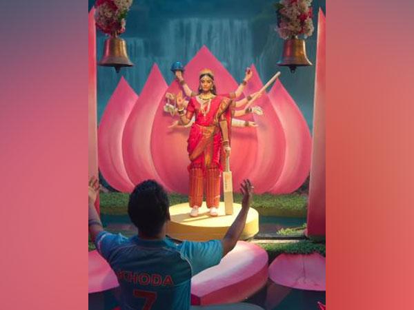 Sonam Kapoor in 'The Zoya Factor' trailer