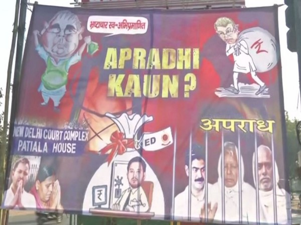 Poster against RJD chief Lalu Prasad Yadav in Patna (Photo/ANI)