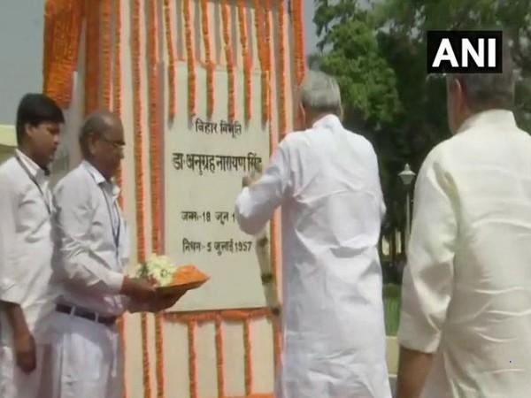 Nitish Kumar paid tribute to Anugrah Narayan Sinha in Patna
