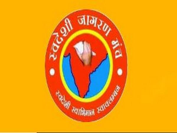 Swadeshi Jagaran Manch (File pic)