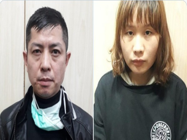 Arrested Chinese national.