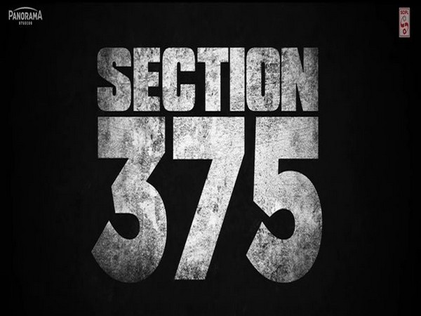 A still from 'Section 375' trailer (Courtesy: YouTube)