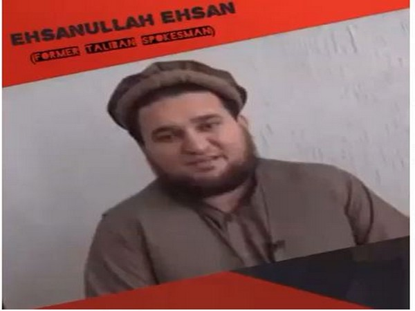 Ehsanullah Ehsan, former spokesperson and top leader of Tehreek-E-Taliban Pakistan (TTP)