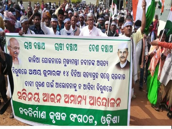 Farmers march towards Chief Minister Naveen Patnaik's residence in Bhubaneswar on Thursday (Photo/ANI)