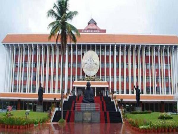 Kerala Assembly