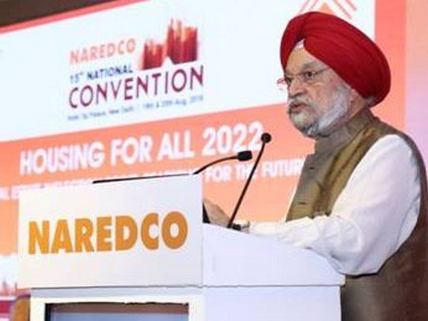 Minister of Housing & Urban Affairs Hardeep Singh Puri during the event