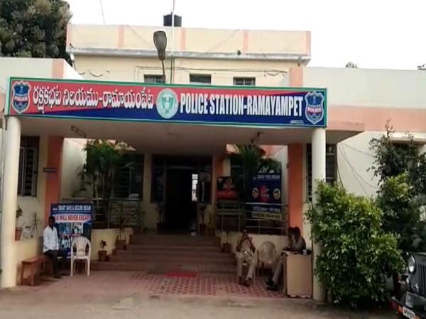 Ramayampet Police Station (Photo/ANI)