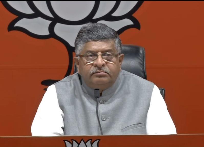 Union Minister Ravi Shankar Prasad addressing a presser in Delhi on Friday.