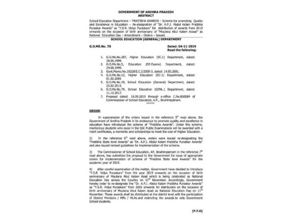 Andhra Pradesh government order