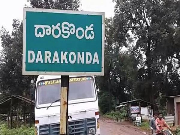 Visakhapatnam's Dorakonda area where the Naxals were gunned down. Photo/ANI
