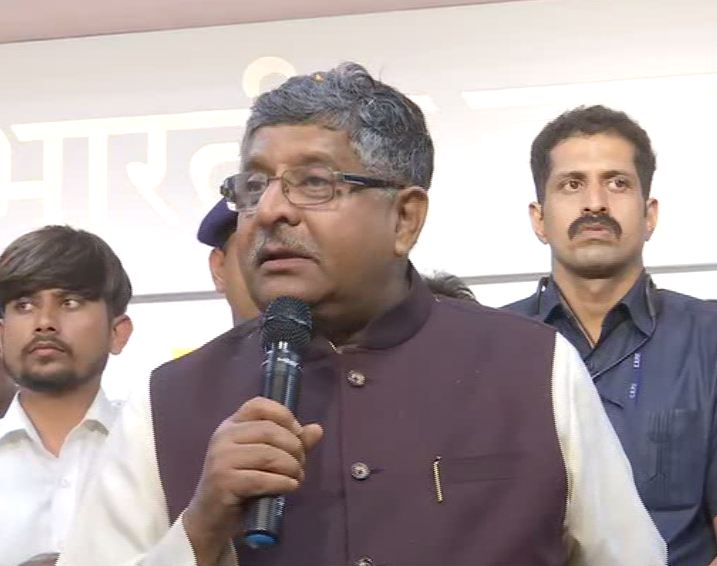 IT Minister Ravi Shankar Prasad addresses public in Patna on Tuesday. [Photo/ANI]